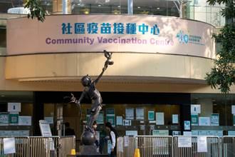 思考HK》港府施政亟需目標管理及問責(鮑渤)