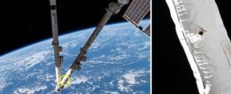 太空垃圾撞傷國際太空站主要機械臂