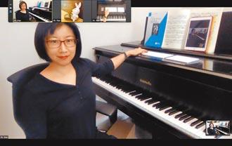 高培馨 載著鋼琴去旅行