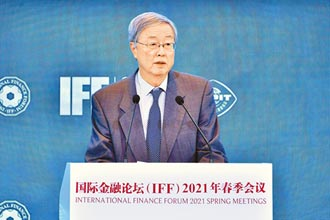 IMF上調中國經濟增長率至8.4%