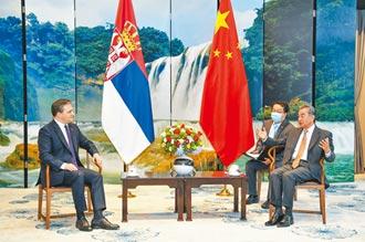 深化合作 歐洲4國外長接連訪中