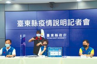 台東擬購30萬劑疫苗 未透露廠牌