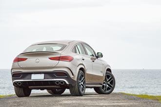 極致性能Mercedes-AMG GLE 53