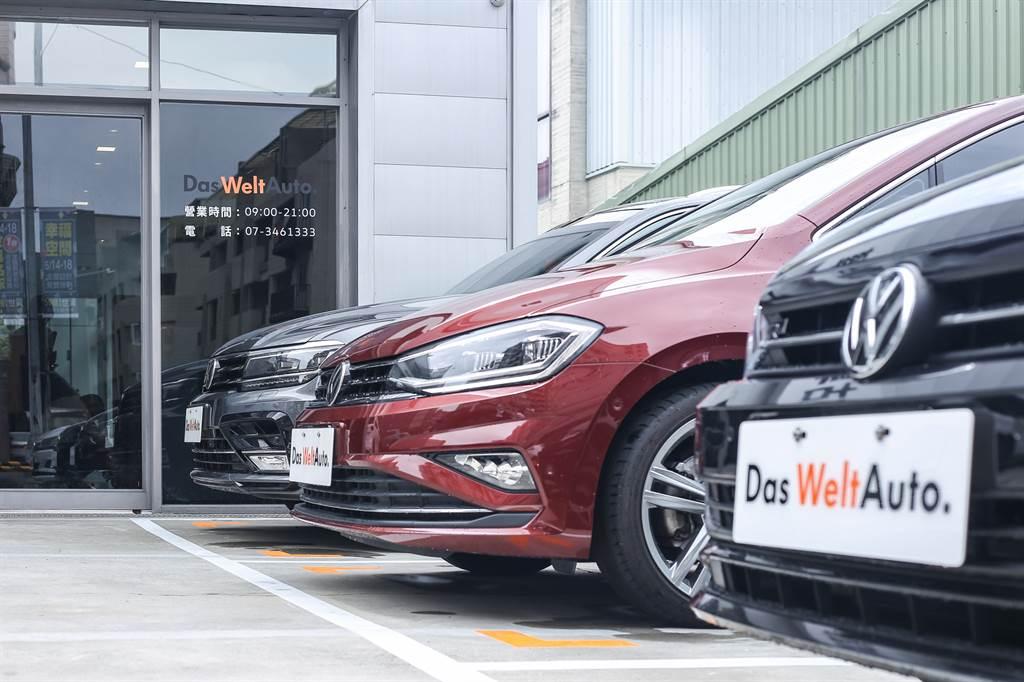 將符合Das WeltAuto.福斯原廠認證中古車標準的Volkswagen汽車出售給台灣福斯汽車授權經銷商,並且於相同經銷商購買全新車款,依車型與年份判斷,可另享最高30,000元的舊換新折價優惠,同時加贈10,000元服務禮券。