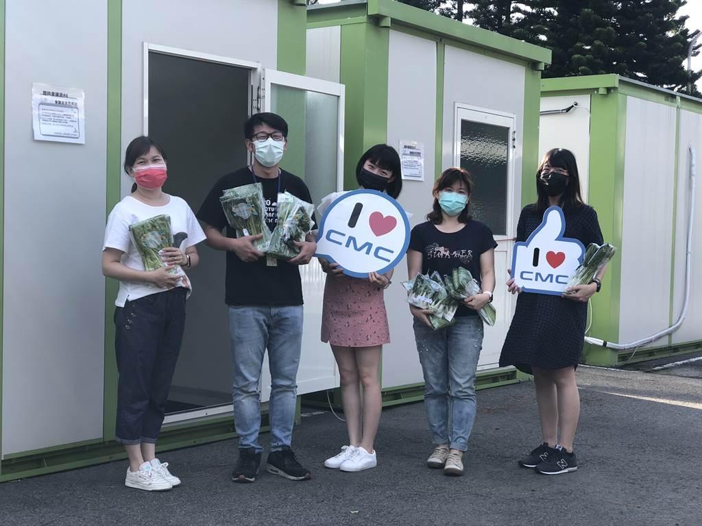 中華汽車防疫補給站起跑,守護2000名員工身心健康,新鮮蔬菜民生物資廠區直送。