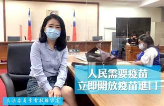 「護國神山」恐被韓國取代?藍委驚呼:再不打疫苗來不及了