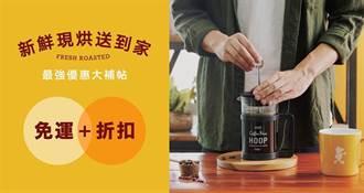 cama cafe拚外賣 餐飲、咖啡豆與濾掛咖啡 滿額有優惠