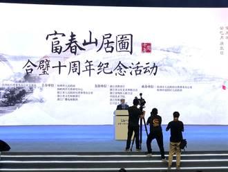劉結一:盼「掃除障礙」 願盡力幫助台灣度疫情難關