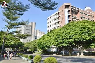 中原大學遭控欠某師薪水16個月 校方:絕無欠薪