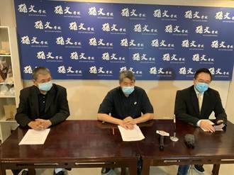 尚未收到疫苗進口申請書?張亞中嗆:昨已赴衛福部遞交「有無收到」