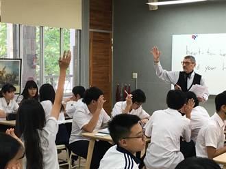 中市8所高中設雙語實驗班 110學年招生