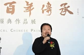 《2021胡潤中國藝術榜》發佈 國畫家崔如琢連7年蟬連榜首