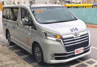北市預約公車系統 7月1日起結合「台北通」