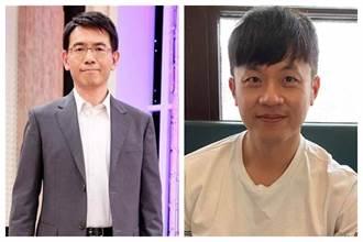 批劉寶傑歧視高職生 焦糖嗆人學歷「黑歷史」反遭起底