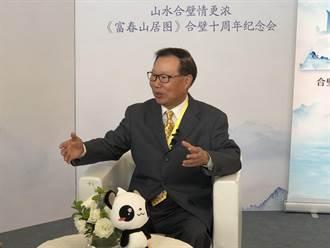 台拒陸疫苗 王在希:政治雖有分歧但盼對疫情展開合作