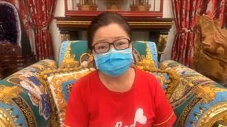 實聯制掃QR碼竟跑出白冰冰泡湯片 她怒:疫情時刻不要開玩笑