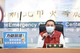 雙和醫院護理師遭砍傷 侯友宜:嚴禁危險物帶入醫院