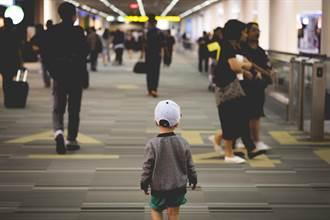 陸今年找回1680名失蹤被拐兒童 跨度最長達54年
