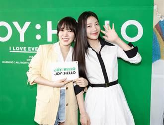 Joy特別影片秀中文 甜幫台粉補充維他命
