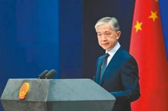 歐洲四國外長訪華 陸外交部:中歐應加強協調合作