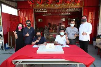 因應缺工潮 全台首座國際競圖土地公廟請出機械手臂來蓋廟