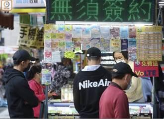 香港新規 辦電話卡需實名制