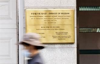 華裔妻賞女店員巴掌 比利時召回駐韓大使