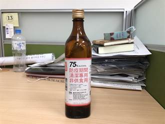 台酒假日加班 擴大防疫酒精6月600萬瓶