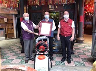 宮廟獻愛齊抗疫 中和樂墘宮捐贈公所11台手推噴霧機
