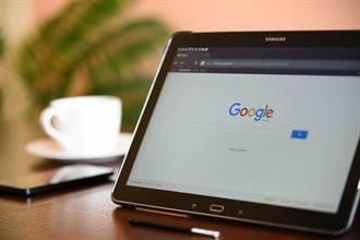 職場》我是Google實習生!留美強者曝高技術含量的轉正之路