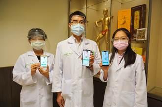 用手機嘛也通 聯新國際醫院視訊診療納入中醫科