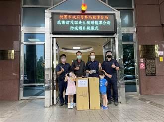強化基層警執勤安全 善心人士捐贈警方防疫物資