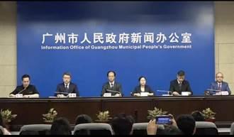廣州新冠疫情 呈區域集中、家庭群聚現象