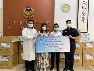 中和警5人染疫 市議員、基金會捐防疫物資