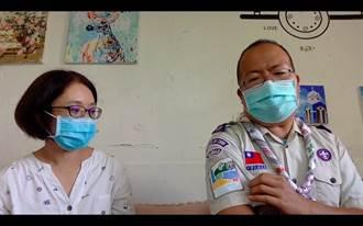 線上教學各出招 六甲國中英語直播課嘉賓搶鏡頭