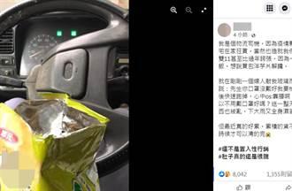物流司機車上吃洋芋片解饞 遭敲窗拍照 網怒:正義魔人快閃