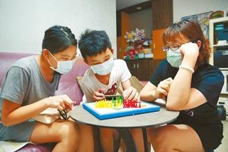 孩童防疫補貼 全國繳費網或ATM可領