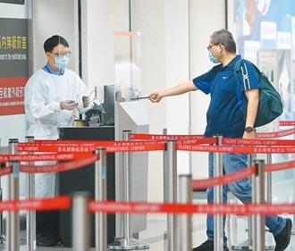 保護離島 國內5機場將設篩檢站