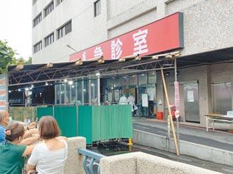 病患躺戶外?台北醫院澄清病房充足