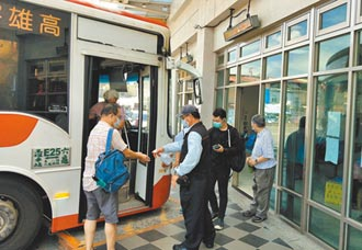 公車沒人搭 基隆高雄減班次