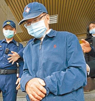 台北潘懷宗11年詐333萬公款 檢起訴