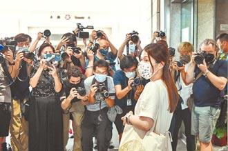 香港35+初選案 泛民47人出庭