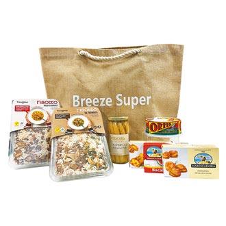 免運費、當日配、選擇多 量販超市產地直送餐桌