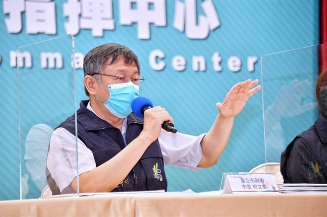 台北市長柯文哲開防疫記者會。(資料照/台北市政府提供)