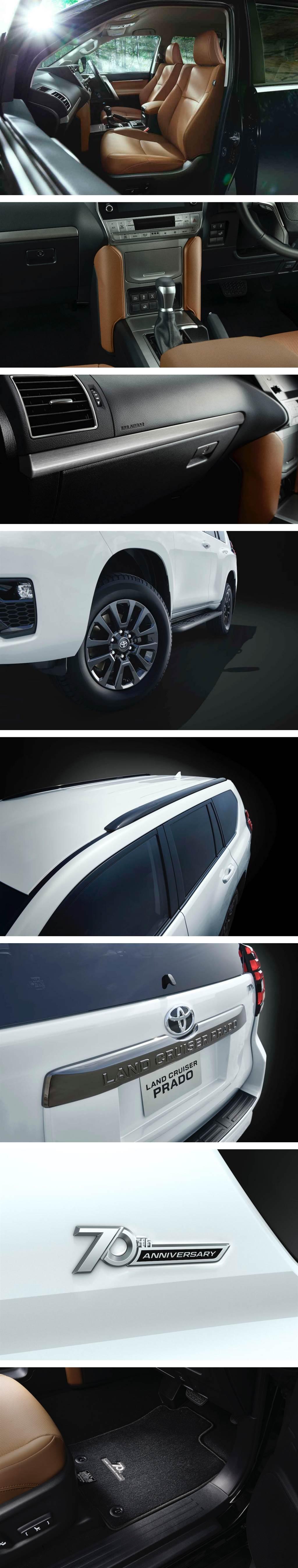 慶賀 70 年越野榮耀,Toyota Land Cruiser Prado「70th Anniversary Limited」 特別仕樣車日本限定發售