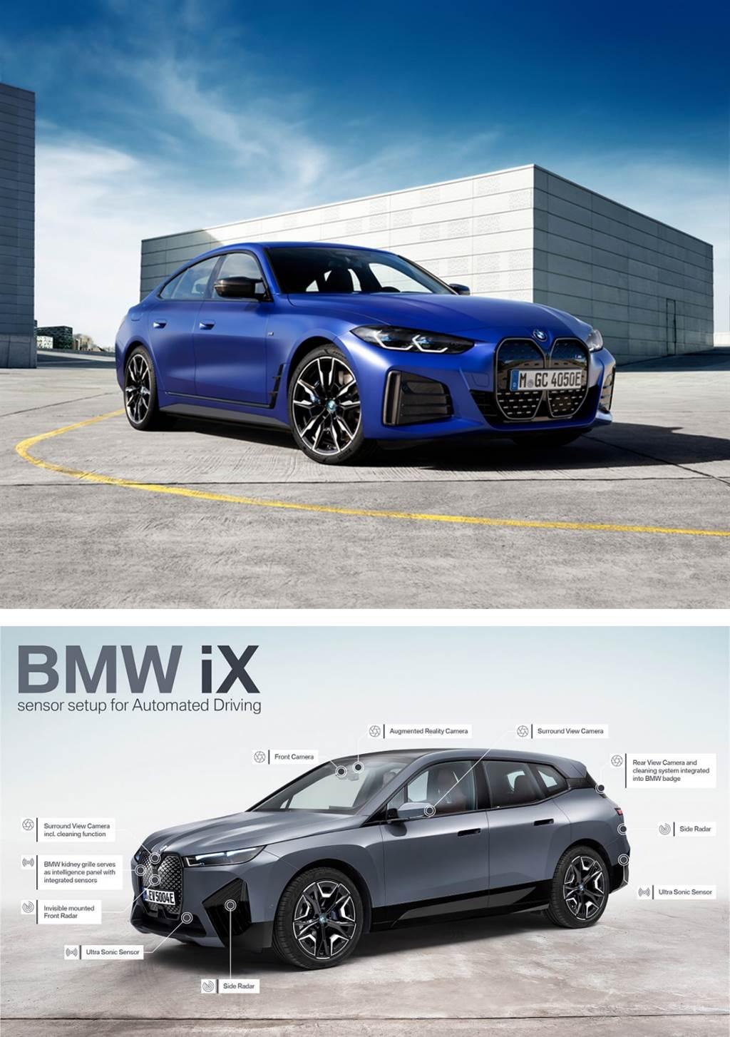 BMW iX、i4台灣販售資訊流出 配備AR鏡頭、引進i4 M50