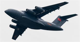 指陸16架軍機入領空 馬來西亞怒攔截