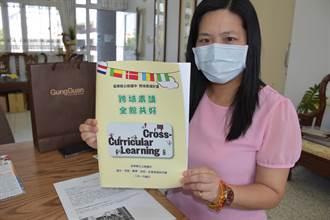 苗栗公館國中舉辦線上旅展東南亞周