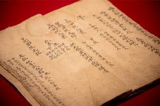 出土古文卷背面竟藏千年前兒童圖畫 網看哭:文化傳承