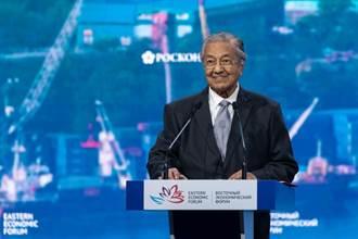 前馬來西亞總理籲拜登:別做可能引發中美戰爭的事
